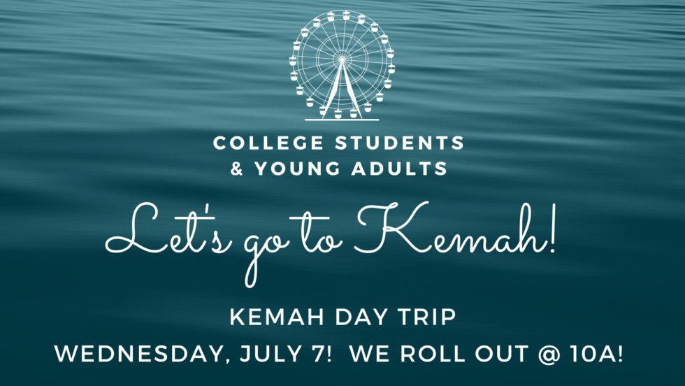 Cy Col Kemah Day Trip 2021 Ei